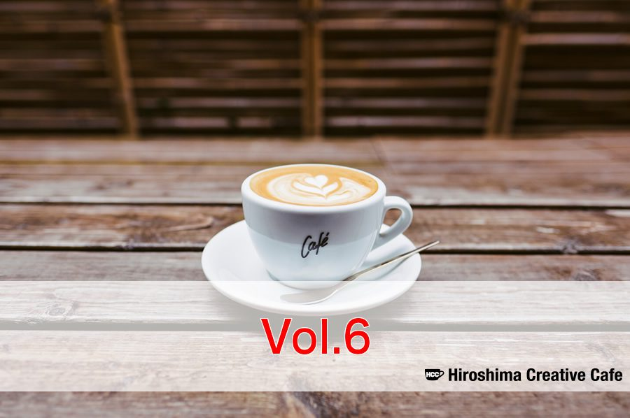 koremade_vol6